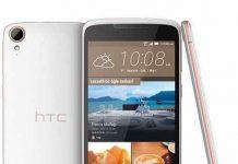 HTC Telefon Dinleme